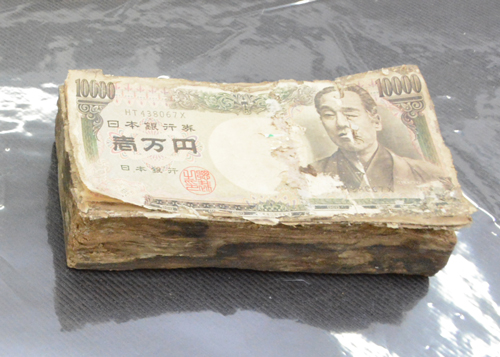 100 million yen anonymously given to Ehime