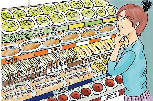 Finding the middle way in Japan's convenience stores
